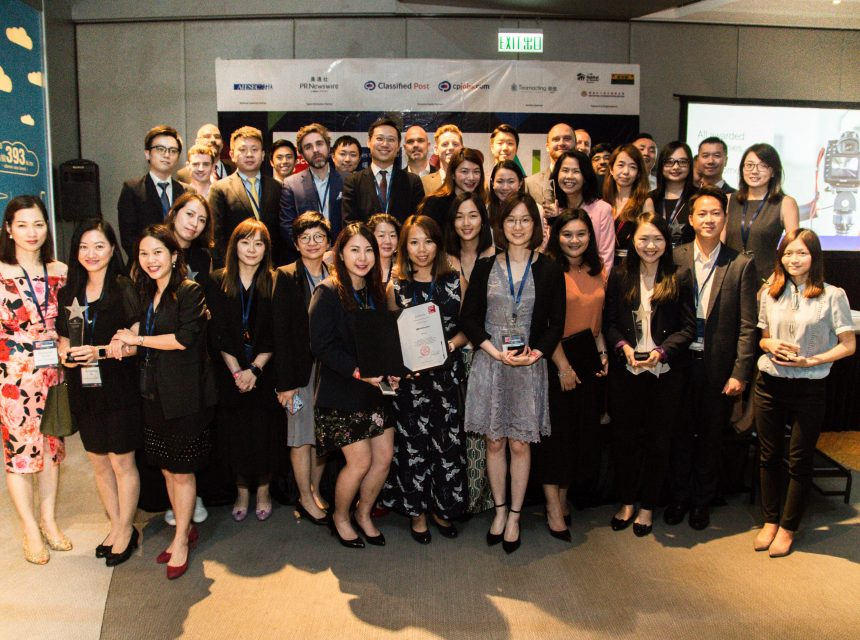 hk group photo of the awardees