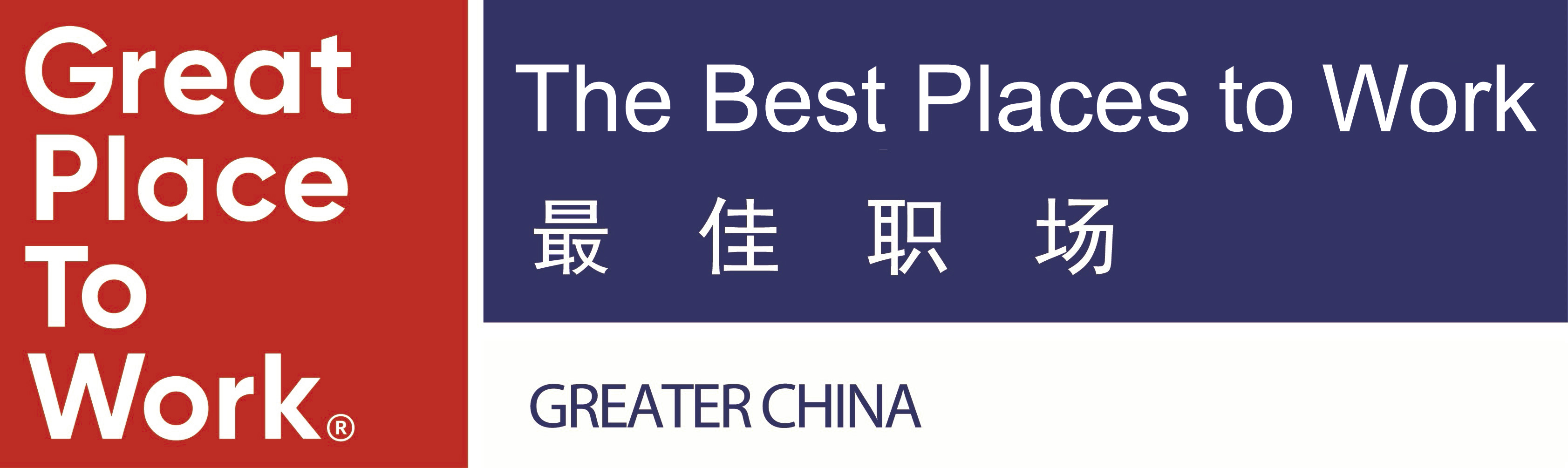 greater_china3